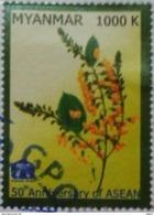 Myanmar 2017  Joint Issue - ASEAN 50 Years 1v Used - Myanmar (Burma 1948-...)