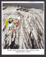 Tanzania, Scott #1125, Mint Hinged, Disney Travel, Issued 1994 - Tanzania (1964-...)