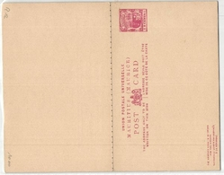 Eight Cents Ganzsache (449905) - Mauritius (...-1967)