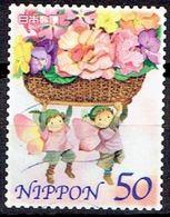 JAPAN # FROM 2010 STAMPWORLD 5173 - 1989-... Kaiser Akihito (Heisei Era)