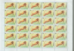 BUZIN / RD CONGO 2002 / FEUILLE COMPLETE DENTELEE / SERIE LIONS / COB 2098 - 1985-.. Oiseaux (Buzin)