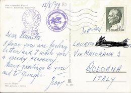 TIMBRO SU CARTOLINA: 1893-1973 POLJUBIJANA MATCH (190) - Slovenia