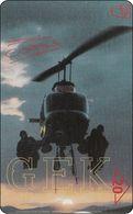 Österreich Phone Card -mint  20 Jahre GEK Polizei Hubschrauber - Oesterreich