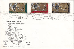 PGL BR004 - ETHIOPIE Yv N°469/71 FDC  ( Registered Shipment Only ) - Etiopia