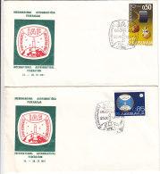 PGL BQ125 - YUGOSLAVIE Yv N°1111+1126 FDC ESPACE - FDC
