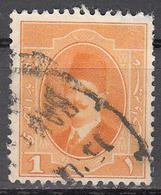 EGYPT    SCOTT NO. 92   USED    YEAR  1923 - Egypt
