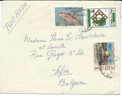 Syria AirMail Letter Via Bulgaria .nice Stamps - Syria