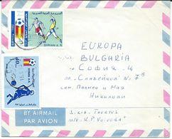 Syria AirMail Letter Via Bulgaria 1983.nice Stamps 1982 Football - Syria