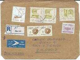 Sudan Registered AirMail Letter Via Bulgaria 1979.nice Stamps - Sudan (1954-...)