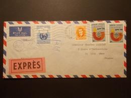 Marcophilie Cachet Lettre Obliteration - TEHRAN Iran Destination FRANCE (1905) - Iran