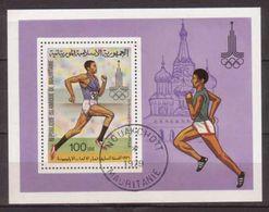 Mauretanien , Block , 1979 , Mi.Nr. 26 ( 656 ) O / Used - Mauretanien (1960-...)
