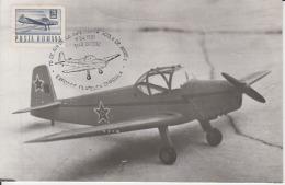 Kunstler, Illustrateur - Airplane, Avion, Flugzeug - Romania - 1981 - 70 Years Jubilee - I.A.R. 813 - 1946-....: Moderne