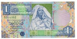 Libya 1 Dinar 2002 UNC - Libya