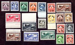 Tunisie N°185/204 N* TTB Cote 270 Euros !!!RARE - Tunisie (1888-1955)