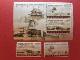 Singapore 1996 Joint Issues With China Local Motives Architectures Suzhou Oanmen Waterfront Art Geography Places Stamps - Cinema