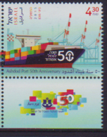ISRAEL, 2015, MNH, SHIPS, PORT OF ASHOD, 1v WITH TAB - Ships