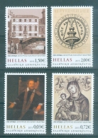 Greece Grèce Griechenland Grecia 2015, 350th Anniversary Flanghinis College Venice Venezia Venedig MNH(**) - Grecia