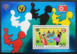 Korea North DPR 1979 MNH Block International Year Of The Child Perforated - Korea, North
