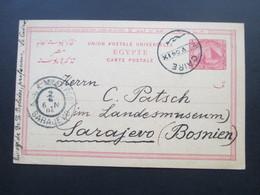 Ägypten 1904 Ganzsache Nach Sarajewo Bosnien KuK Militär Post. Social Philately: Carl Patsch Historiker Landesmuseum - Ägypten