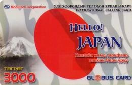 TARJETA TELEFONICA  DE MONGOLIA (PREPAGO). BANDERA DE JAPON (001) - Mongolei