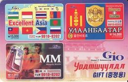 TARJETA TELEFONICA  DE MONGOLIA (PREPAGO).(007) - Mongolia