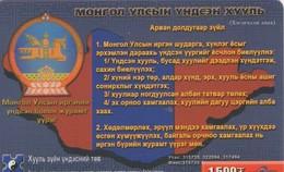 TARJETA TELEFONICA  DE MONGOLIA (PREPAGO).(010) - Mongolia