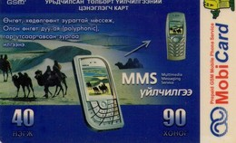 TARJETA TELEFONICA  DE MONGOLIA (PREPAGO).(014) - Mongolei