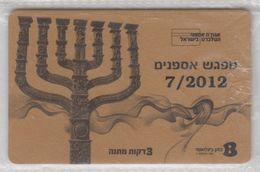 ISRAEL 7/2012 BEZEQ INTERNATIONAL COLLECTOR MEETING MENORAH 7 MINT PHONE CARD - Israël