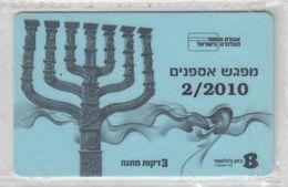 ISRAEL 2/2010 BEZEQ INTERNATIONAL COLLECTOR MEETING MENORAH 2 MINT PHONE CARD - Israël