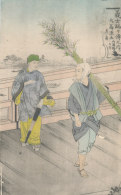 JAPON )) Illustration - Andere