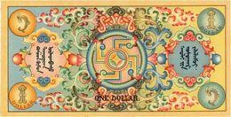 Paper Money Mongolia 1 Dollar 1924 (swastika) - Mongolie