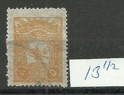 Turkey; 1905 Postage Stamp 5 P., Perf. 13 1/2 Instead Of 12 - 1858-1921 Ottoman Empire