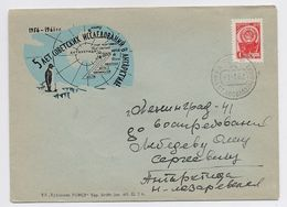 ANTARCTIC Novolasarevskaya Station 7 SAE Base Pole Mail Cover USSR RUSSIA - Research Stations