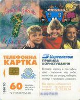 Telefonkarte Ukraine - Werbung - Schule - Kinder - (60) - Ukraine