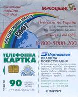 Telefonkarte Ukraine - Werbung - Erdkugel - Regenbogen - (90) - Ukraine