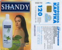Telefonkarte Ukraine - Werbung - Kosmetik - Frau -  (120) - Ukraine