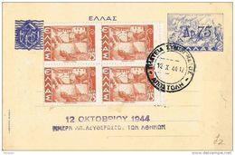 28080. Tarjeta Entero Postal GRECIA 1944. Conmemoracion 12 Octubre. Desembarco Aliado - Postal Stationery