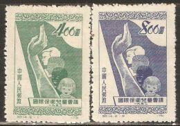 China P.R. 1952 Mi# 141-142 A (*) Mint No Gum, Hinged - Intl. Child Protection Conf., Vienna - 1949 - ... République Populaire