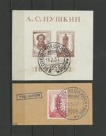 Russia&USSR, 1937, Used - Usati