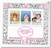 Bangladesh 1977, Postfris MNH,  25 Years Regency Of Queen Elizabeth II - Bangladesh