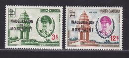 CAMBODGE N°  128, AERIENS N° 18 ** MNH Neufs Sans Charnière, TB (D6383) Inauguration Du Monument De L'indépendance - Cambodia