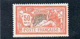ALEXANDRIE 1927-8 * - Nuovi