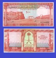 SAUDI ARABIA 100 RIYAL 1961 - Copy  -- Copy - Copy- Replica - REPRODUCTIONS - Saudi-Arabien