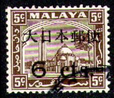 JAPANESE OCCUPATION (Selangor) 1942 - From Set Used - Ocupacion Japonesa