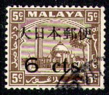 JAPANESE OCCUPATION (Selangor) 1942 - From Set Used (fine Overprint) - Occupation Japonaise