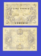 TUNISIA 5 FRANCS 1904 - Copy  -- Copy - Copy- Replica - REPRODUCTIONS - Tunesien