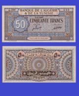 TUNISIA 50 FRANCS 1949 - Copy  -- Copy - Copy- Replica - REPRODUCTIONS - Tunesien