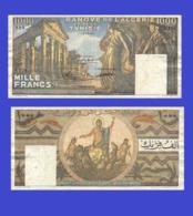 TUNISIA 1000 FRANCS 1950 - Copy  -- Copy - Copy- Replica - REPRODUCTIONS - Tunesien