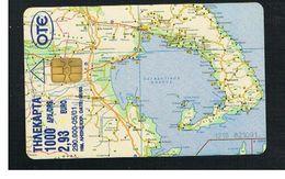 GRECIA (GREECE) -  2001 MAP     -  USED - RIF.   169 - Grecia