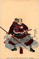 CPA Japon Asie Japan Samouraï Non Circulé RONIN - Japan